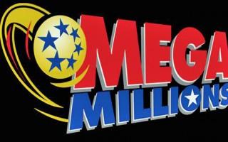 mega millions lutrija online kako odigrati